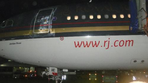 ROYAL JORDANIAN INAUGURAL FLIGHT